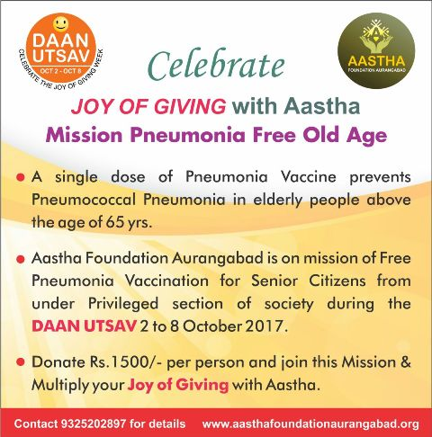 Free Pneumnia Vaccination to Elderly