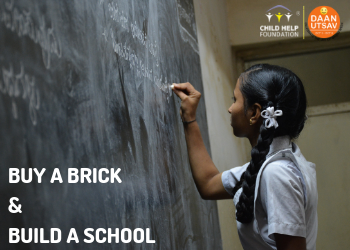 Buy a Brick, Build a School
