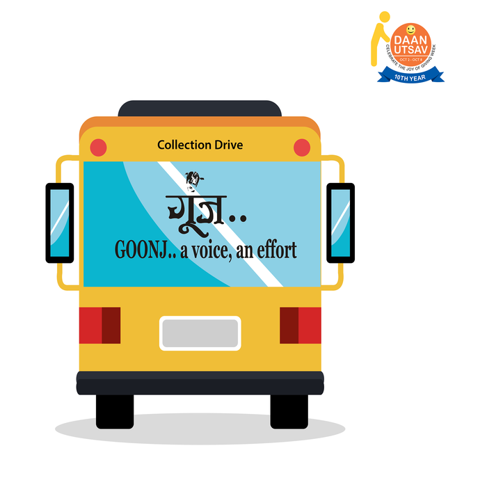 Goonj Bus Campaign