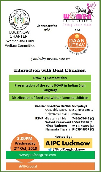 Interaction Deaf Children