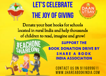 All India Book Donation Drive