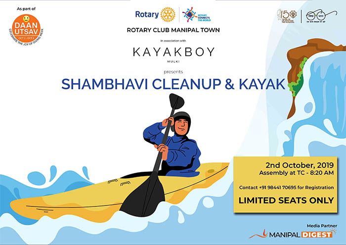 Shambhavi River CleanUp and kayak