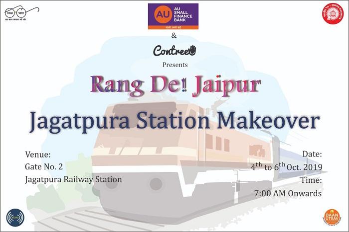 Rang De! Jaipur